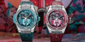 Thưởng lãm các kiệt tác đồng hồ kết hợp cùng nghệ sĩ