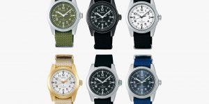 Field Watch mới từ Seiko: Dễ có, khó tìm